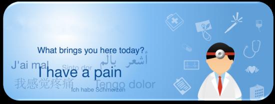 banner_button